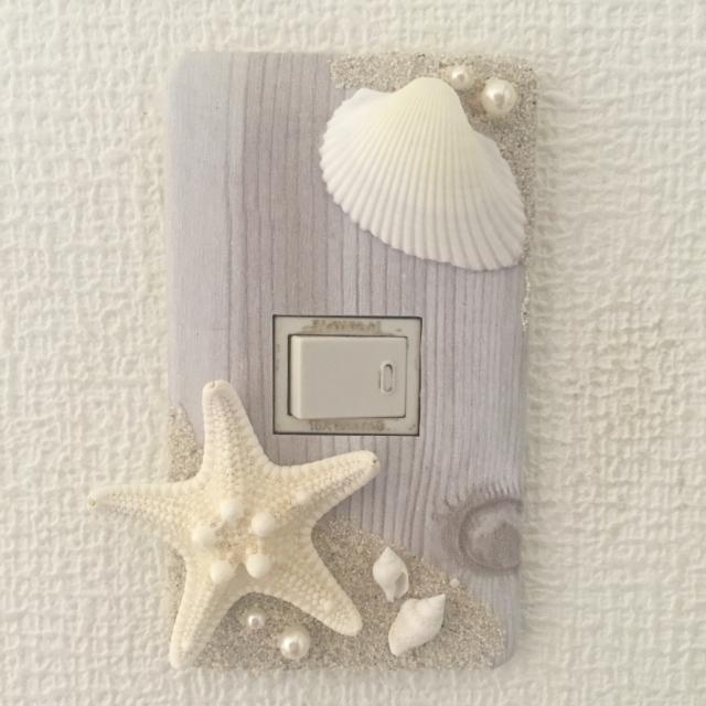 壁面を彩る!DIYで完成させる個性的なスイッチカバー