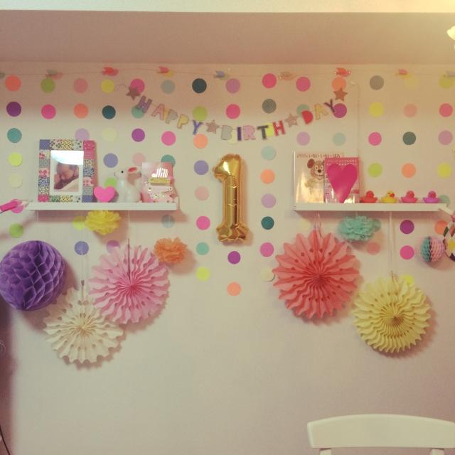 簡単 折り紙 折り紙 飾り 誕生日 : hagifood.com