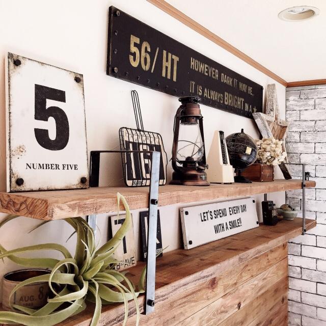 My Shelf,雑貨,DIY,ディスプレイ,セリア,見せる収納,木工,男前,足場板の棚,DIY星,DIYプレートのインテリア実例 | RoomClip (ルームクリップ)