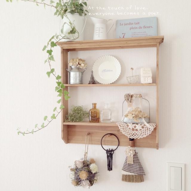 『飾り棚』で雑貨を簡単&素敵にディスプレイする10のポイント!