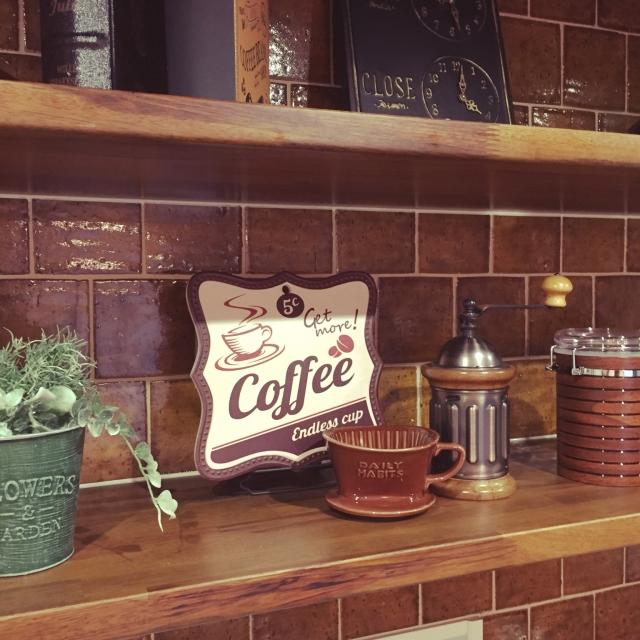 おうちで幸せ気分を味わう♡みんなのコーヒーグッズ