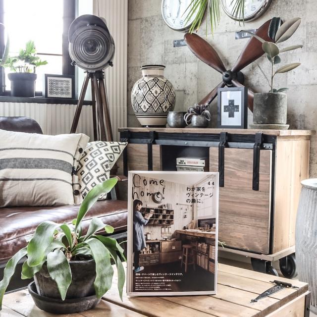 Lounge,DIY,DIY家具,ヴィンテージ,掲載誌,Come home!,男前,セルフリノベーション,Rustic,ブログ更新しました♡,インスタやってます♡,カムホーム44のインテリア実例 | RoomClip (ルームクリップ)