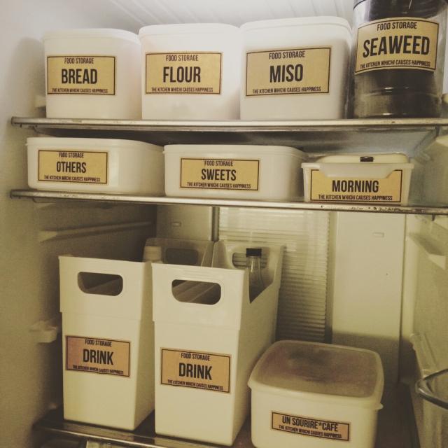 マネしたくなる冷蔵庫の中の収納アイディアを紹介します!