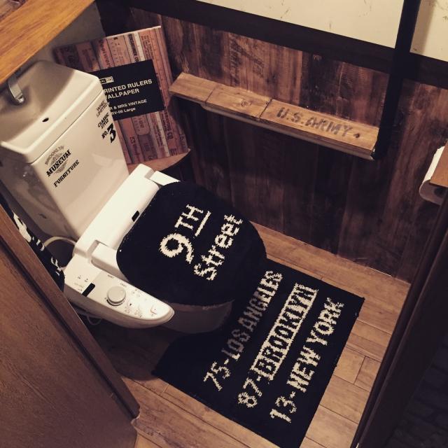 トイレの模様替えは、ニトリとしまむらのファブリックで!