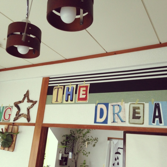 好きな言葉を壁に貼ってみる