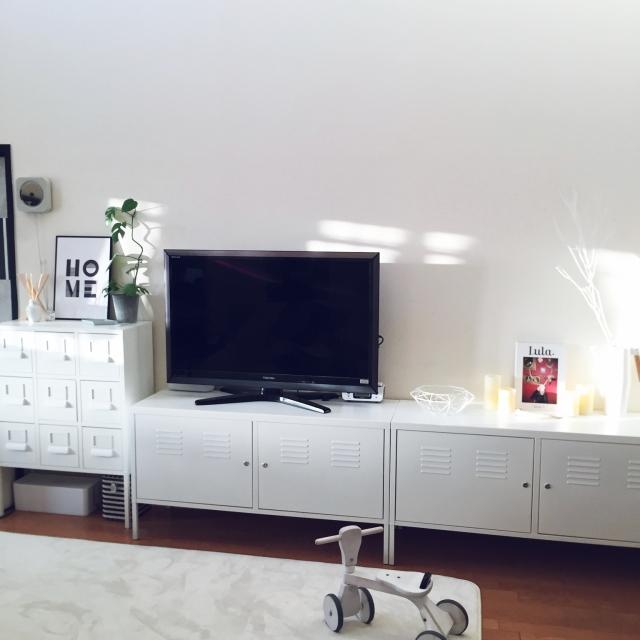 「IKEAのロッカー風鍵付きキャビネット」わたしの愛用品  vol.28 mimi6996さん