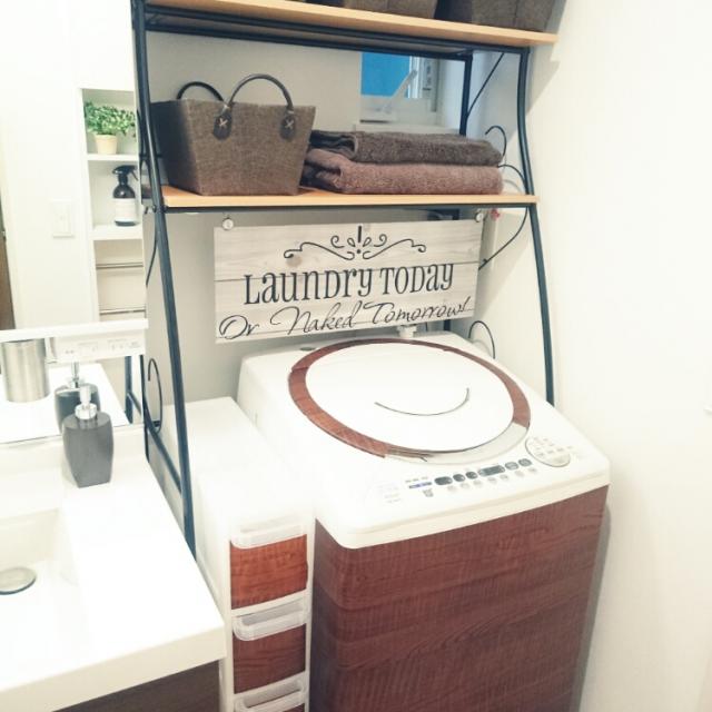 便利さだけじゃ満足しない☆見栄えの良い洗濯機周り収納