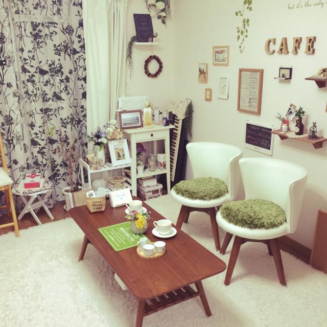 1R緑お部屋
