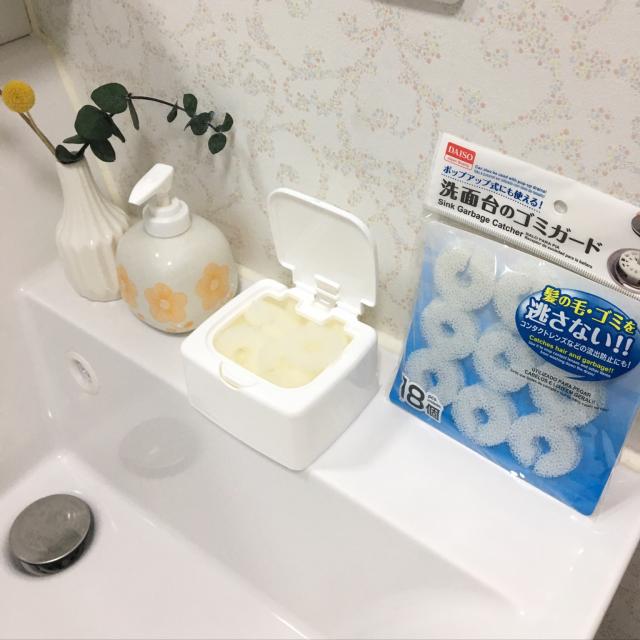 こういうのが欲しかった!洗剤・お掃除の100均アイテム