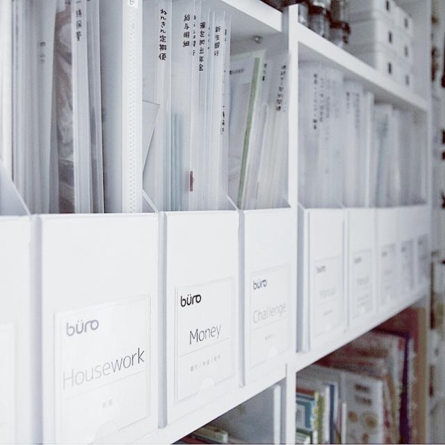 美しく機能的な空間を!書類をキレイに整理するアイデア集