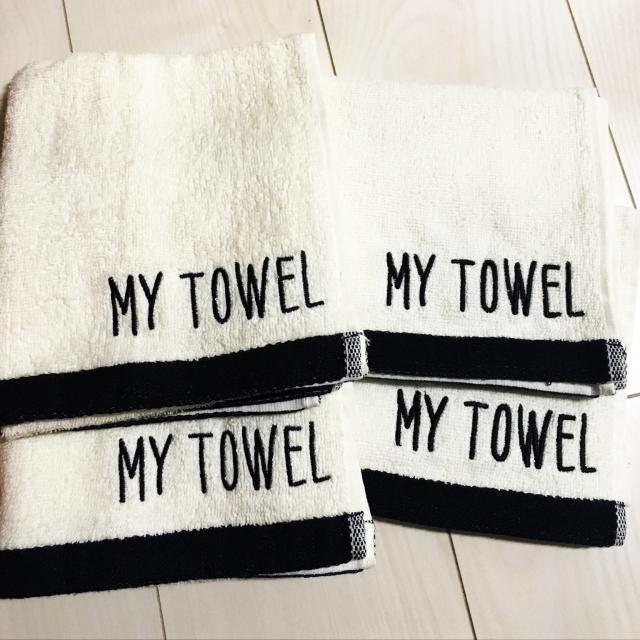 ニトリのタオルで気持ちのいい生活を♡