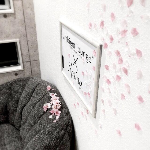 お部屋に桜を咲かせましょう。桜モチーフのインテリア