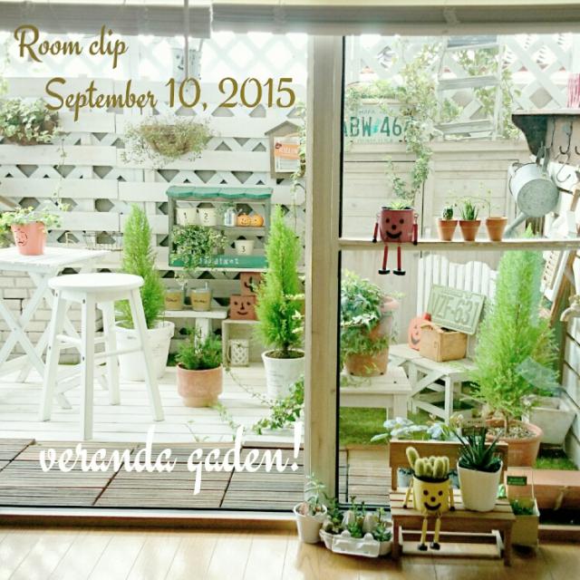 Lounge,雑貨,ベランダ,DIY,すのこ,ベランダガーデン,ガーデン雑貨,白ペイント,ハロウィン雑貨,ゴールドクレストのインテリア実例 | RoomClip (ルームクリップ)