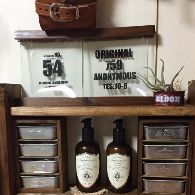 My Shelf,雑貨,100均,ハンドメイド,DIY,セリア,男前,エアーブランツのインテリア実例 | RoomClip (ルームクリップ)