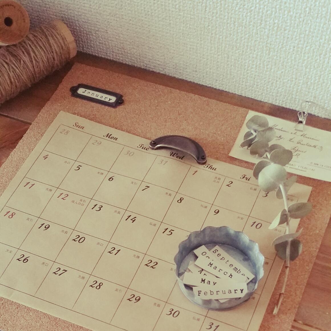 100均活用も!!手作りカレンダーでオシャレな部屋づくり