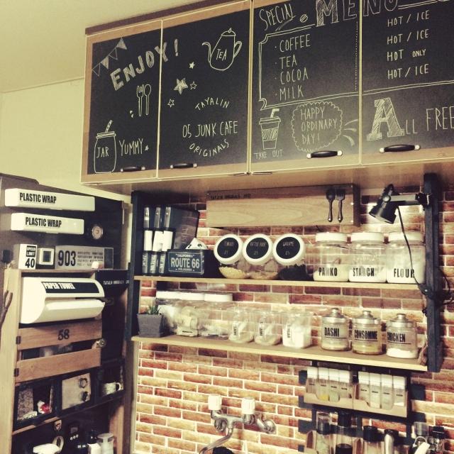 お家をカフェ風に変身♪ チョークボードの簡単DIYアイデア