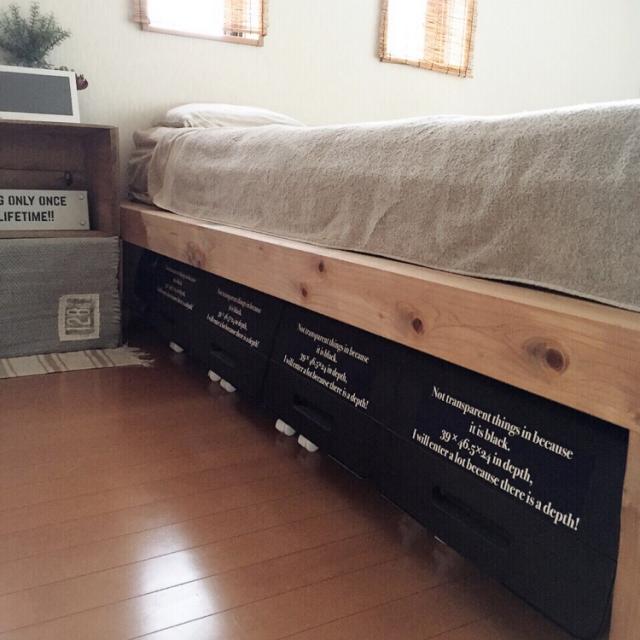 お部屋の収納力を上げる!ベッド下収納の作り方アイデア