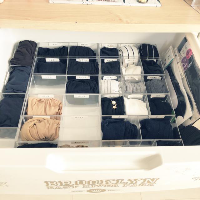 私にぴったりなのは?3パターンで選ぶ靴下の整理収納Idea