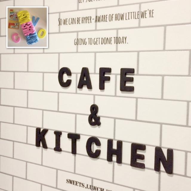 塗ったら完成♪カフェなウォールデコDIY by kiyoさん [連載: 10分でできる100均リメイク]