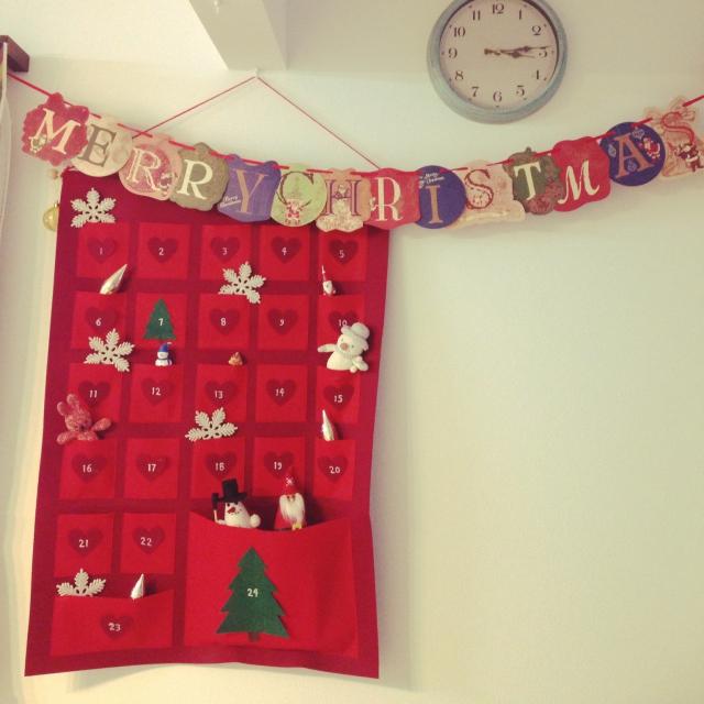 家族で楽しむクリスマス♪アドベントカレンダーを作ろう