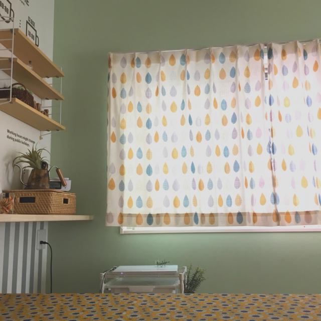 絶妙な窓辺を演出☆カーテンはニトリでコーディネート
