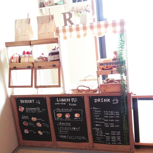 カフェ風キッチンには欠かせない♪「メニューボード」実例