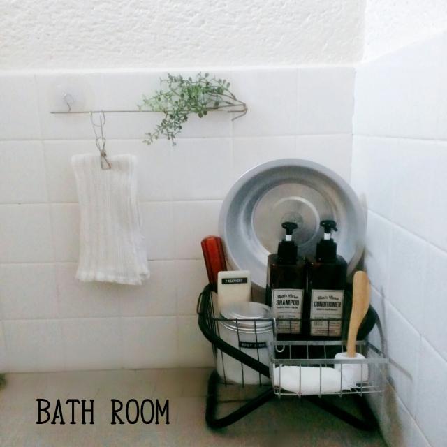 プライベート空間なお風呂は100均でプチプラ収納がいい!!