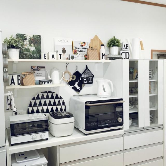 「料理も掃除も快適に!わたし好みの空間を生むメソッド」憧れのキッチン vol.108 RABIさん