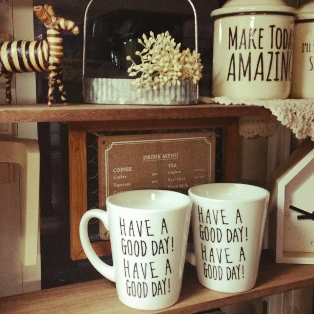 あなどれない!セリアのマグカップで可愛い☆オシャレ☆なインテリア | RoomClipMag | 暮らしとインテリアのwebマガジン