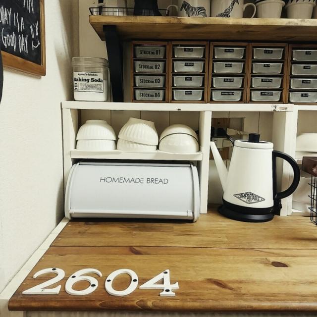 取り入れるだけで一気にカフェに♡ニトリのブレッドケース