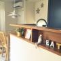 Kitchen/観葉植物/照明/フォトフレーム/雑貨/北欧/シンプル/PH5/スターフレームに関連する部屋のインテリア実例