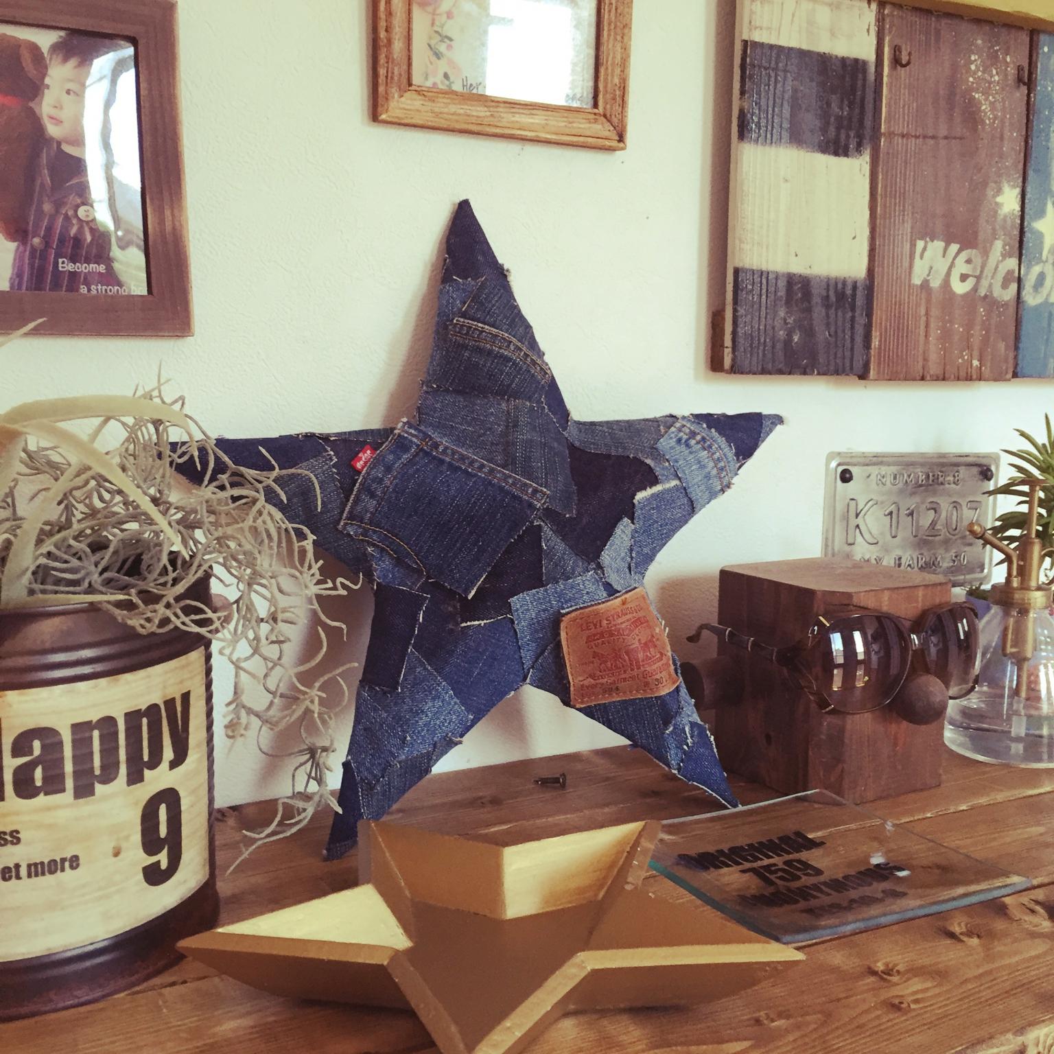 星がポイント!マネしたくなる、スターモチーフのあるお部屋 | RoomClip mag | 暮らしとインテリアのwebマガジン