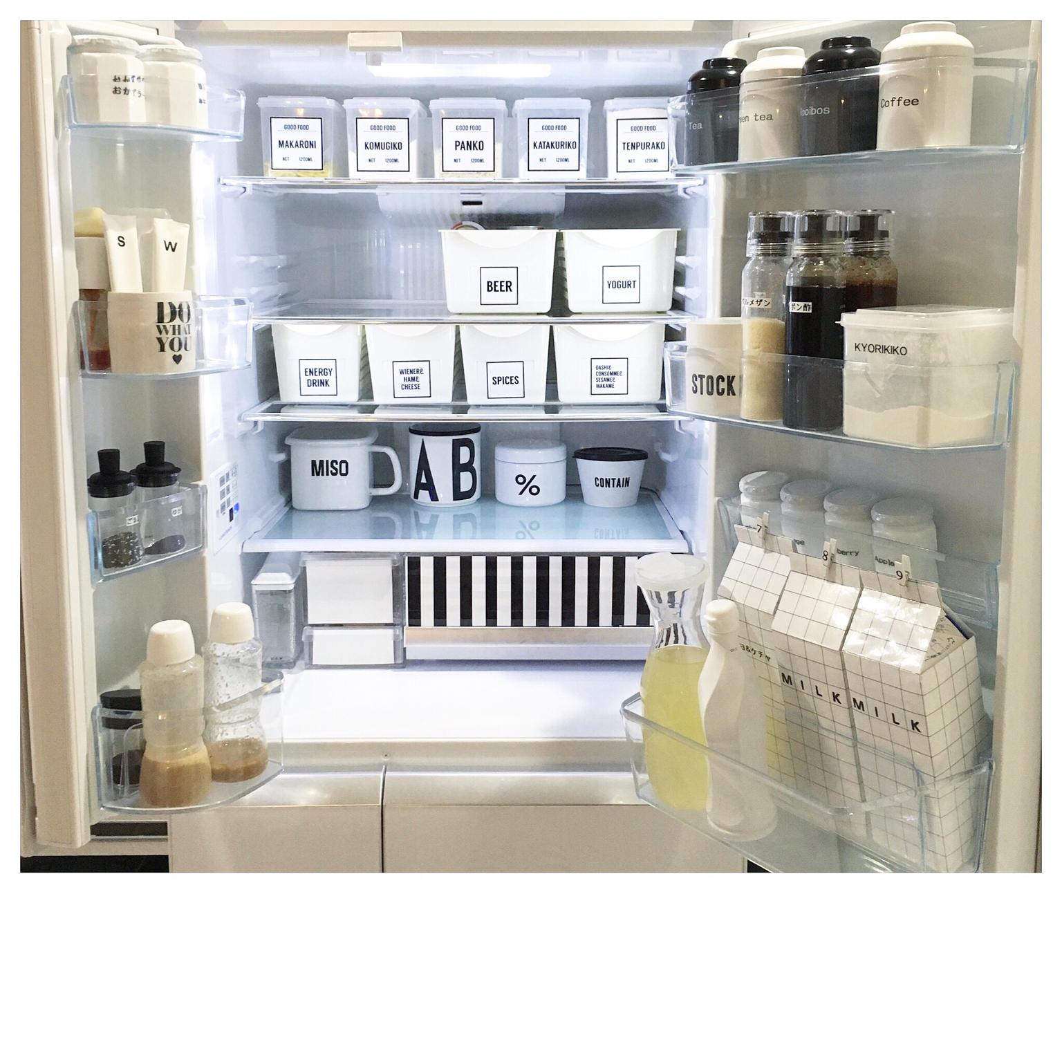 冷蔵庫の省エネ収納10のコツ | RoomClip mag | 暮らしとインテリアのwebマガジン