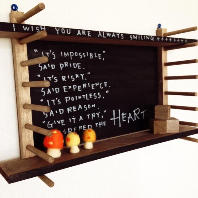 手書き文字がキュートな黒板風飾り棚