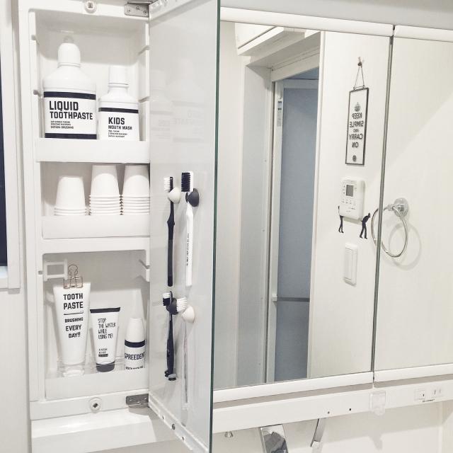 100均アイテムでスッキリ解決!洗面所のごちゃごちゃ収納 | RoomClip mag | 暮らしとインテリアのwebマガジン
