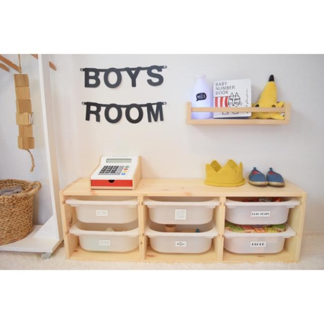 IKEAで大人気!TROFASTのサイズ別使い方 | RoomClip mag | 暮らしとインテリアのwebマガジン