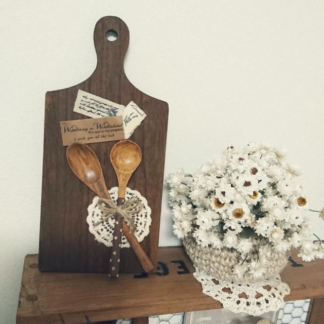 セリアのカッティングボードが材料♪リメイク雑貨を作ろう | RoomClip mag | 暮らしとインテリアのwebマガジン