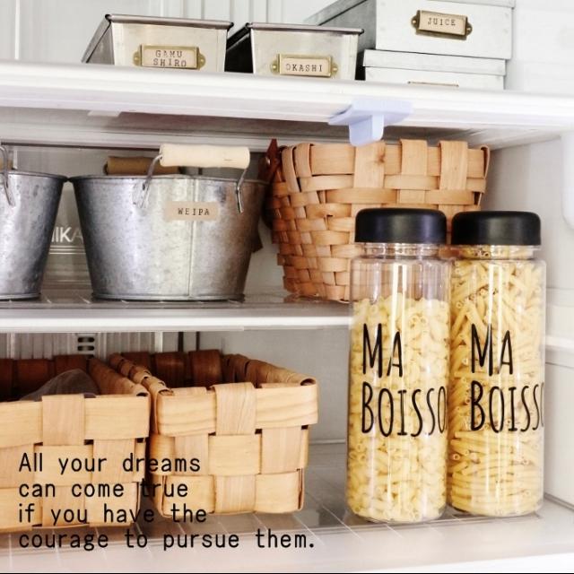 かごやブリキを使ってオシャレな冷蔵庫に
