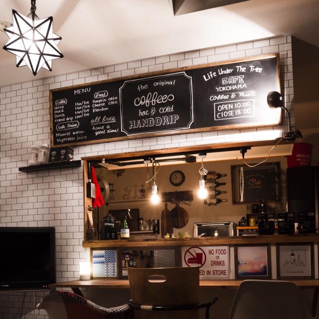 手書き黒板でカフェ気分♪チョークアートのインテリア | RoomClip mag | 暮らしとインテリアのwebマガジン