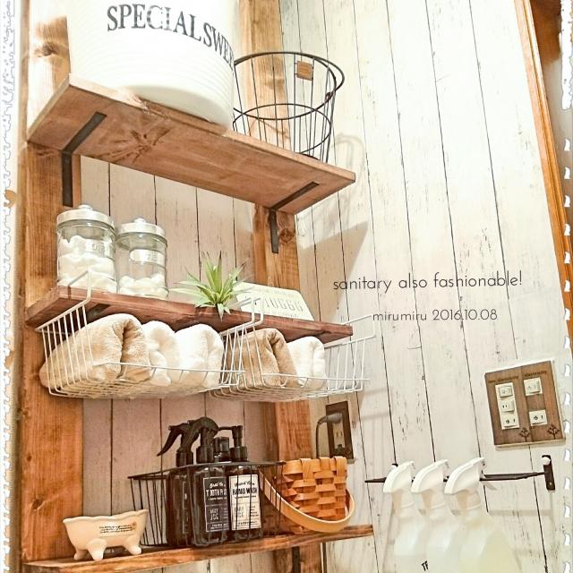 タオルは見せながら収納すべし!実例集 | RoomClip mag | 暮らしとインテリアのwebマガジン
