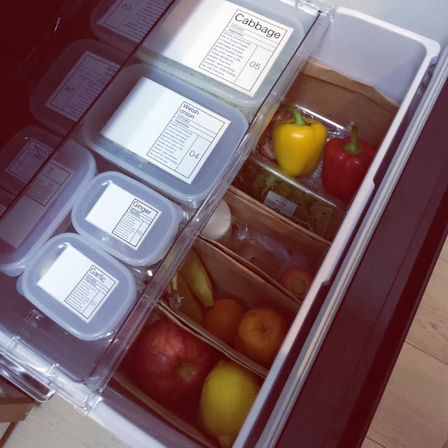 取り出しやすくて見た目もスッキリ!野菜室の収納アイデア | RoomClip mag | 暮らしとインテリアのwebマガジン