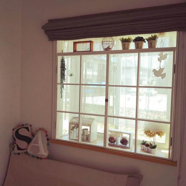 出窓のリメイク術が知りたい!空間利用のお手本アイデア集