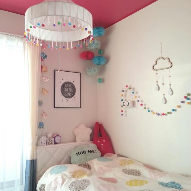 お気に入りはどれ?照明器具で新生活を彩ろう♡ | RoomClip mag | 暮らしとインテリアのwebマガジン