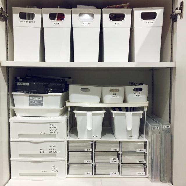 100均プラケースが収納に使える!実例10選 | RoomClip mag | 暮らしとインテリアのwebマガジン