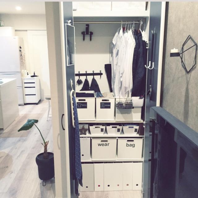 クローゼットのスペースを有効活用できる収納用品の選び方 | RoomClip mag | 暮らしとインテリアのwebマガジン