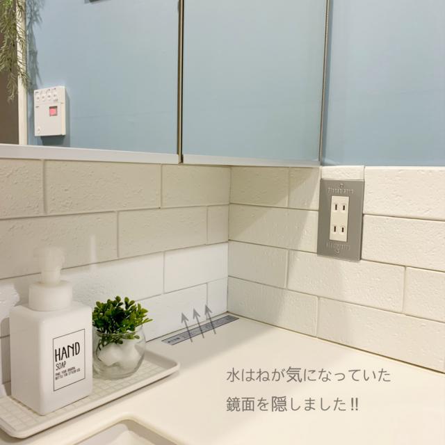 水はねにサヨナラ!ピカピカな洗面所作りのアイディア集