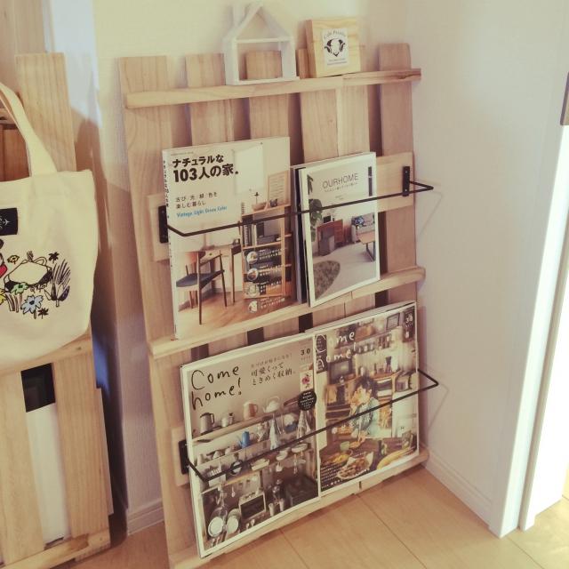 DIYしよう!お気に入りの表紙が見えるベストサイズ本棚☆ | RoomClip mag | 暮らしとインテリアのwebマガジン