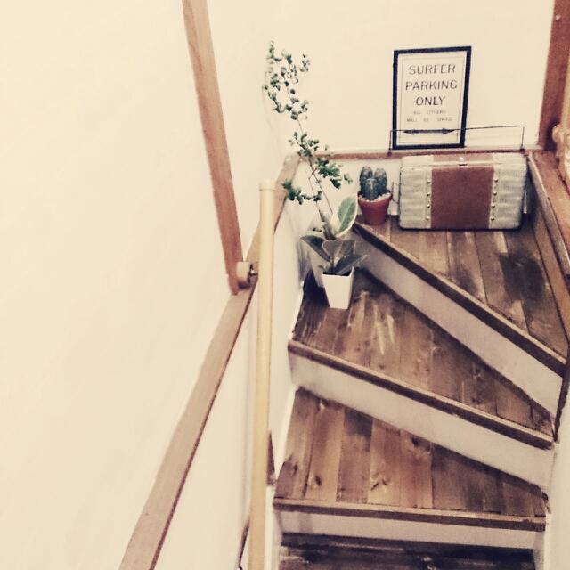 男前な階段が完成