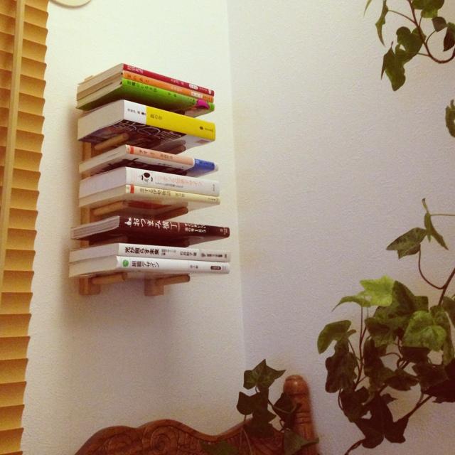 本を収納する