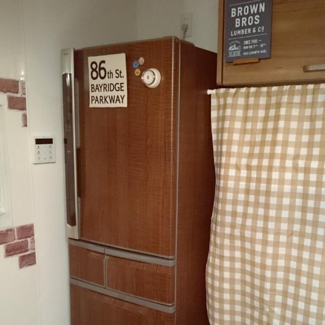 冷蔵庫をDIY